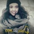 أنا نور من الجزائر 20 سنة عازب(ة) و أبحث عن رجال ل الدردشة