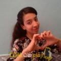 أنا زهرة من ليبيا 22 سنة عازب(ة) و أبحث عن رجال ل الحب