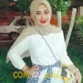 أنا نرجس من الإمارات 23 سنة عازب(ة) و أبحث عن رجال ل الحب
