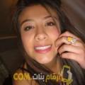 أنا حليمة من مصر 26 سنة عازب(ة) و أبحث عن رجال ل الصداقة