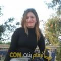 أنا راوية من ليبيا 31 سنة مطلق(ة) و أبحث عن رجال ل الدردشة