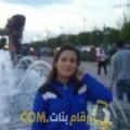 أنا إيمة من قطر 35 سنة مطلق(ة) و أبحث عن رجال ل الدردشة