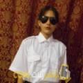أنا لميس من السعودية 22 سنة عازب(ة) و أبحث عن رجال ل المتعة