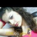 أنا نور من الجزائر 30 سنة عازب(ة) و أبحث عن رجال ل الصداقة