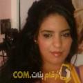 أنا سهام من المغرب 28 سنة عازب(ة) و أبحث عن رجال ل الزواج