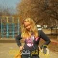 أنا جهاد من قطر 28 سنة عازب(ة) و أبحث عن رجال ل الزواج