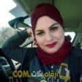أنا سمية من فلسطين 30 سنة عازب(ة) و أبحث عن رجال ل الزواج