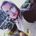 أنا حورية من تونس 24 سنة عازب(ة) و أبحث عن رجال ل الزواج