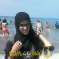 أنا نهال من قطر 23 سنة عازب(ة) و أبحث عن رجال ل الحب