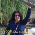 أنا أميمة من الجزائر 48 سنة مطلق(ة) و أبحث عن رجال ل المتعة