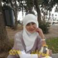 أنا إيناس من تونس 25 سنة عازب(ة) و أبحث عن رجال ل الزواج