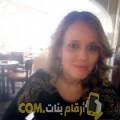 أنا فايزة من لبنان 32 سنة مطلق(ة) و أبحث عن رجال ل الصداقة
