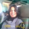 أنا كريمة من اليمن 32 سنة مطلق(ة) و أبحث عن رجال ل الحب