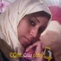 أنا نجمة من السعودية 28 سنة عازب(ة) و أبحث عن رجال ل الدردشة