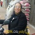 أنا هاجر من مصر 59 سنة مطلق(ة) و أبحث عن رجال ل الزواج