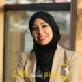 أنا آية من الأردن 33 سنة مطلق(ة) و أبحث عن رجال ل الحب