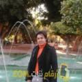 أنا فاطمة من المغرب 39 سنة مطلق(ة) و أبحث عن رجال ل التعارف