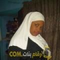 أنا مجيدة من الجزائر 22 سنة عازب(ة) و أبحث عن رجال ل الحب