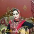 أنا فيروز من عمان 28 سنة عازب(ة) و أبحث عن رجال ل التعارف