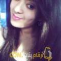 أنا عائشة من قطر 24 سنة عازب(ة) و أبحث عن رجال ل الزواج