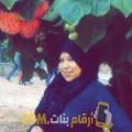 أنا سالي من البحرين 38 سنة مطلق(ة) و أبحث عن رجال ل الصداقة