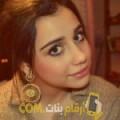 أنا فتيحة من الكويت 24 سنة عازب(ة) و أبحث عن رجال ل الزواج