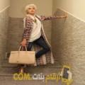 أنا مليكة من السعودية 25 سنة عازب(ة) و أبحث عن رجال ل الزواج
