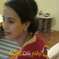 أنا سهى من لبنان 27 سنة عازب(ة) و أبحث عن رجال ل الحب