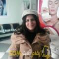 أنا فاطمة من المغرب 32 سنة مطلق(ة) و أبحث عن رجال ل الحب