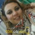 أنا أسماء من المغرب 30 سنة عازب(ة) و أبحث عن رجال ل الزواج