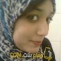 أنا فطومة من لبنان 26 سنة عازب(ة) و أبحث عن رجال ل الحب