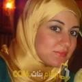 أنا دعاء من البحرين 47 سنة مطلق(ة) و أبحث عن رجال ل التعارف