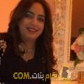 أنا جانة من الإمارات 31 سنة مطلق(ة) و أبحث عن رجال ل الدردشة