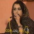 أنا مجيدة من اليمن 33 سنة مطلق(ة) و أبحث عن رجال ل الزواج