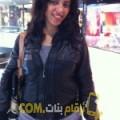 أنا إبتسام من الكويت 27 سنة عازب(ة) و أبحث عن رجال ل الحب