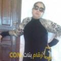 أنا إكرام من سوريا 33 سنة مطلق(ة) و أبحث عن رجال ل الزواج