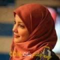 أنا لطيفة من ليبيا 28 سنة عازب(ة) و أبحث عن رجال ل الزواج