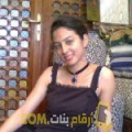أنا غزال من السعودية 30 سنة عازب(ة) و أبحث عن رجال ل الدردشة