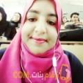 أنا ميرة من البحرين 28 سنة عازب(ة) و أبحث عن رجال ل الدردشة