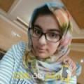 أنا أسيل من المغرب 23 سنة عازب(ة) و أبحث عن رجال ل الزواج