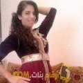 أنا مريم من العراق 25 سنة عازب(ة) و أبحث عن رجال ل الحب