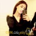 أنا مجدة من الكويت 29 سنة عازب(ة) و أبحث عن رجال ل المتعة