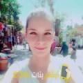 أنا إنصاف من لبنان 29 سنة عازب(ة) و أبحث عن رجال ل الحب
