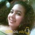 أنا فاتن من سوريا 30 سنة عازب(ة) و أبحث عن رجال ل الزواج