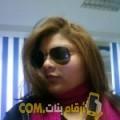 أنا مونية من مصر 27 سنة عازب(ة) و أبحث عن رجال ل الدردشة