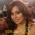أنا نهال من السعودية 30 سنة عازب(ة) و أبحث عن رجال ل الزواج