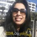 أنا سلطانة من السعودية 26 سنة عازب(ة) و أبحث عن رجال ل المتعة