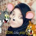 أنا عبير من مصر 32 سنة مطلق(ة) و أبحث عن رجال ل الزواج