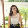 أنا شيرين من تونس 61 سنة مطلق(ة) و أبحث عن رجال ل الحب