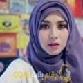 أنا خديجة من الكويت 48 سنة مطلق(ة) و أبحث عن رجال ل الحب